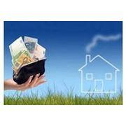 Бесплатный подбор ипотечных программ для юридических и физических лиц фото