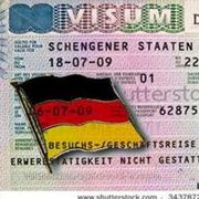 Шенгенские визы Стерлитамак. Шенген фото