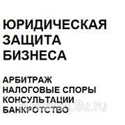Возврат долгов в Ульяновске фото