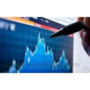Мониторинг: аукционы, тендеры, конкурсы, запросы котировок по 94 и 223 ФЗ фото