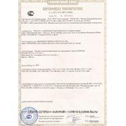 Единый сертификат соответствия Таможенного союза:России,Казахстана,Белорусии фото