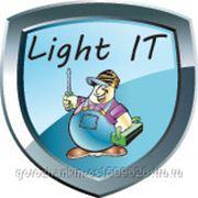 Light IT - ремонт компьютеров фото
