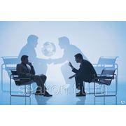 Бесплатный аудит системы продаж и маркетинга фото