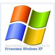 Сохранение данных при установке операционной системы
