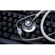 Диагностика компьютера или периферийного оборудования