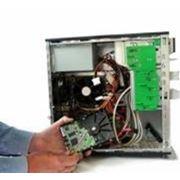 Ремонт и обслуживание компьютерной техники и оборудования. фото