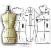 Изготовление и разработка промышленных,индивидуальных лекал для специальной рабочей и повседневной одежды фото