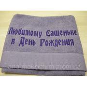 Вышивка на текстиле