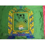 Вышивка флага фото