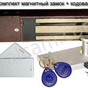 Электромагнитный замок Комплект-4 фото