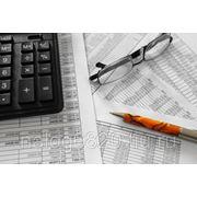 Подготовка и отправка отчетов по алкоголю, декларации, получение электронной подписи фото