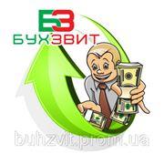 Расчет зарплат для фирм в Киеве фото
