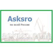 Перечень необходимых документов для получения лицензии Ростехнадзора фото