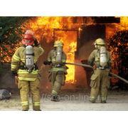 Лицензия МЧС(пожарная) фото