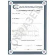 Сертификация спортивных сооружений фото