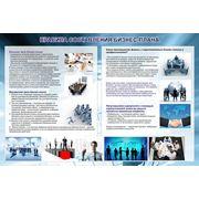 Правила составления бизнес-плана фото