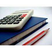 Восстановление бухгалтерского учета для ФЛП в Харькове