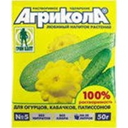 Подкормка для растений Агрикола 5 огурец, кабачок, цуккини, патиссон фото