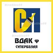 ВДАК Ф СУПЕРБЕЛАЯ (Стройпродукция) – супербелая акриловая краска (эмаль) для фасадов фото