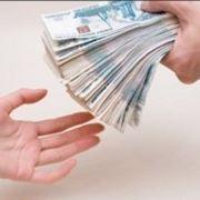 Регистрация микрофинансовых организаций фото