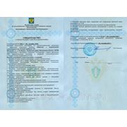 Регистрация электролабораторий до 35кВ фото