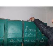 Распространение в Горловке по почтовым ящикам. Цена от 6 коп/шт. Отчет, фотоотчет!