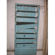 Распространение в Енакиевом по почтовым ящикам. Цена от 7коп/шт!