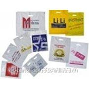 Пакеты с Вашим логотипом фото