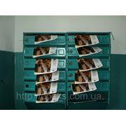 Разноска рекламы в почтовые ящики Мелитополя!Цена от 5 коп/шт! Отчет по домам, фото-отчет!