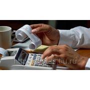 Налоговые расчеты на базе бухгалтерского учета от ИПБ России фото