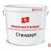Магнитерм фото
