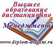 Высшее образование заочно (дист. форма) в Салехарде 11 000/семестр фото