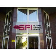 GFI фото