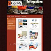 Информационный сайт фото