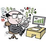 Внедрение системы управления взаимоотношениями с клиентами на основе Microsoft Dynamics CRM 2011