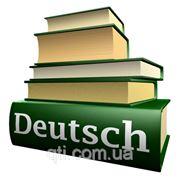 Специализированные знания - Бухгалтерия, технические переводы, туризм и тд фото