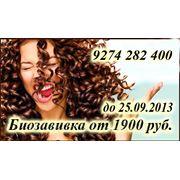 фото предложения ID 8056148