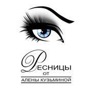 Наращивание ресниц Казань от Алены фото
