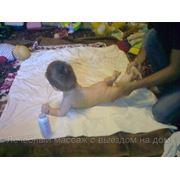 Детский массаж с выездом к вам на дом!! фото