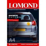 Бумага фото Lomond 2020345 глянцевая, магнитный слой A4, 2 л