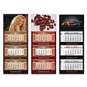 Календарь квартальный на три пружины, три рекламных поля фото