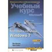 Настройка и администрирование Windows 7 фото