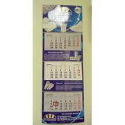 Настенный квартальный календарь 2014, 960 мм х 340мм