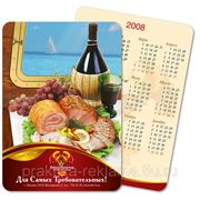 Календарь карманный, 70мм х 100мм фото