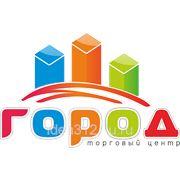 Разработка логотипа торгового центра