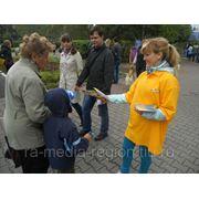 Раздача листовок в Барнауле фото