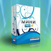 Пакет услуг «Мини» фото