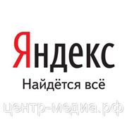 Баннерная реклама на Яндексе фото
