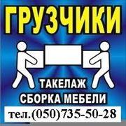 Разгрузка фур киев недорого фото