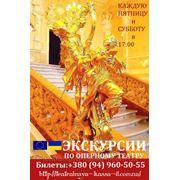 Экскурсии по одесскому оперному театру! Каждую пятницу и субботу в 17:00 фото